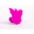 Kép 5/9 - Realov - Lydia I Smart Butterfly Vibe Purple  okosvibrátor